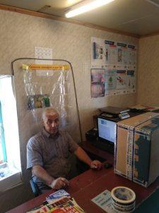Начальник ОПС Абдулмаминов Зейфат Абдурахманович 89286825318